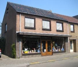 De speelgoedwinkel in 2008.