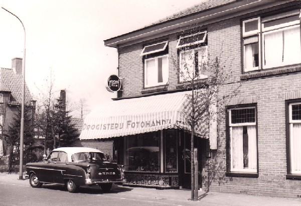 Drogisterij van der Breggen eind jaren 50